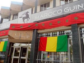 La BPMG débloque 500 millions de francs GNF pour le fonds guinéen de lutte contre le Covid-19